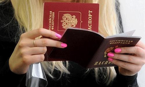 При краже паспорта нужно ли платить штраф