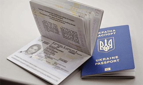 Загранпаспорт гражданина Украины
