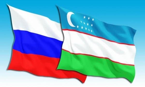 Программа переселения из Узбекистана в Россию