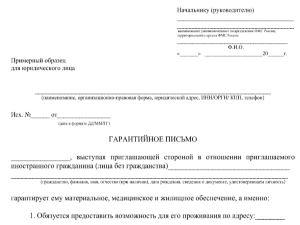 Договор с агентством недвижимости на оказание услуг: образец