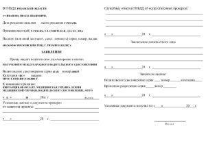 Документы для постановки на миграционный учет