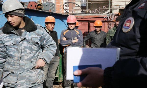 Трудоустройство граждан Киргизии