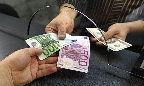Валютные операции между резидентами