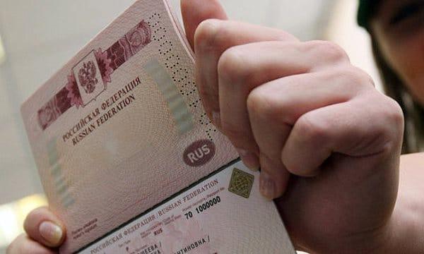 Российский паспорт – как узнать о готовности документа