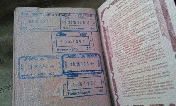 Граница России и Казахстана