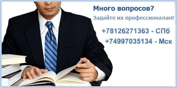 konsult1