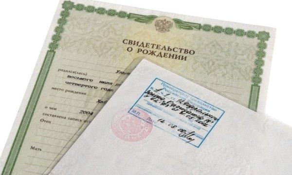 Отметка о гражданстве