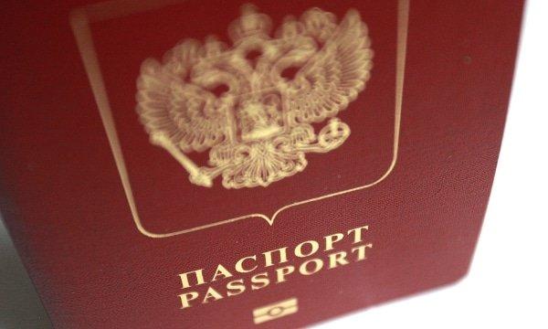 Загранпаспорт в Украину