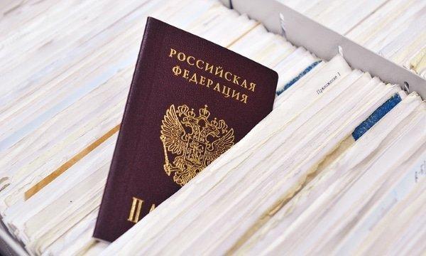 Легализация статуса в России