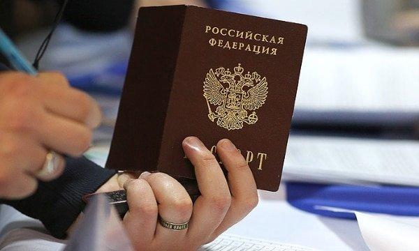 Ребенку подавали документы на гражданство пришел отказ