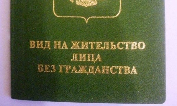 Для продления патента иностранного гражданина какая будет стоимость