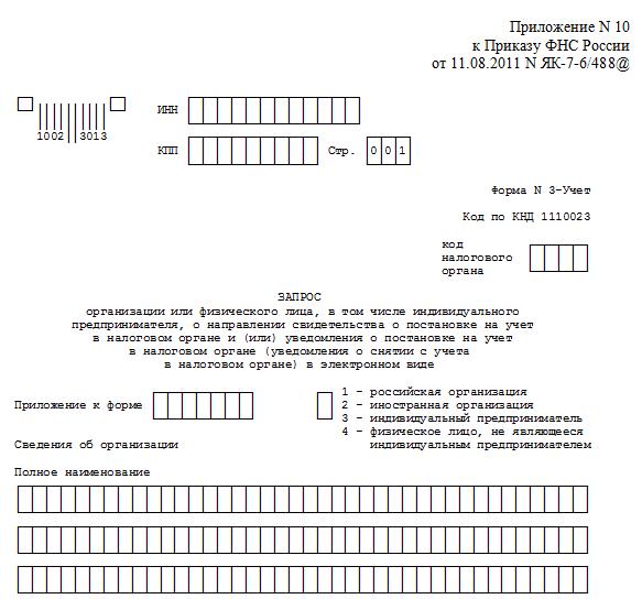 20141205zayvf3