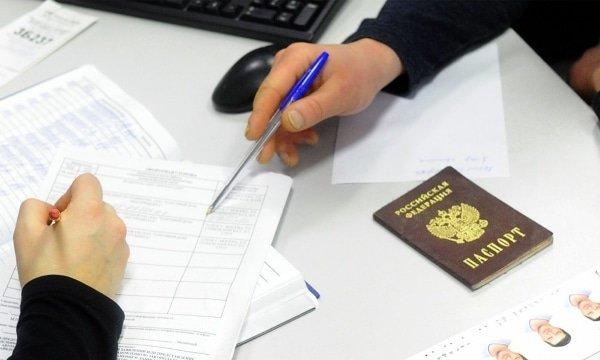 Выдача российского паспорта