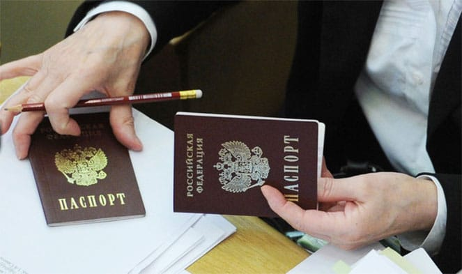 Получение паспорта гражданина РФ