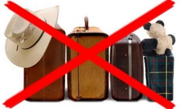 Выезд за границу запрещен