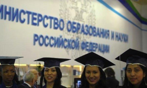 Иностранные выпускники российского вуза