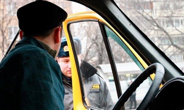 Как переехать ПМЖ в Крым