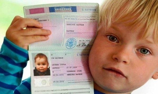 Как оформить ребенку заграничный паспорт через портал Госуслуги в  2018  году