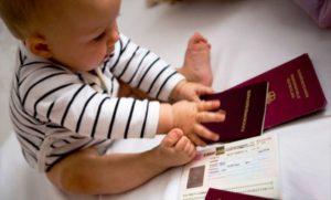 Подтверждение гражданского статуса ребенка