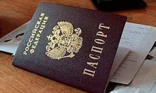 Второе гражданство россиянину