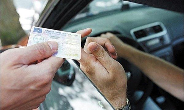 Проверка водительских прав