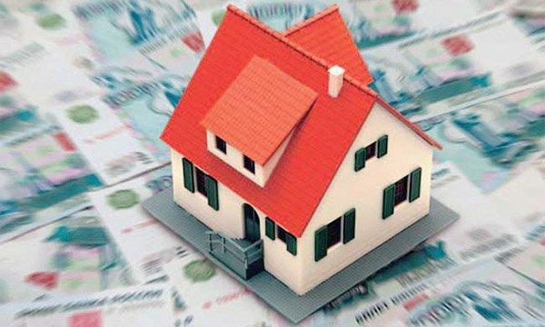 Стоимость недвижимости в РФ
