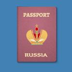 документ, который удостоверяет наличие гражданства