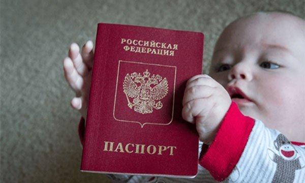 Прием в гражданство РФ по родителям