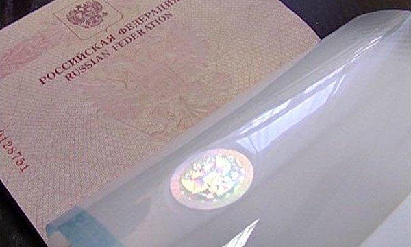 Отклеилась ламинация на паспорте: как правильно поступить