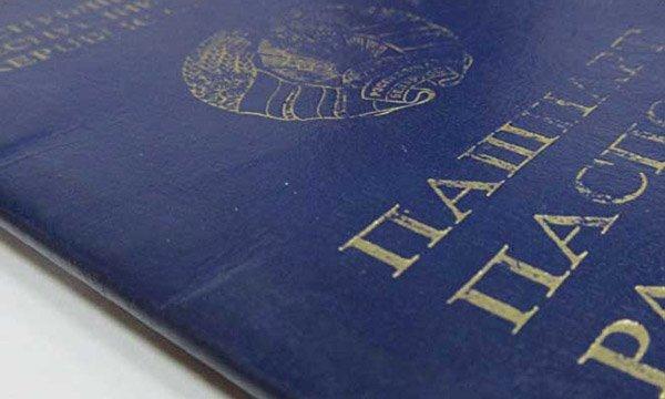 Как оформить отказ от белорусского гражданства