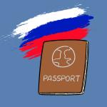 Куда обращаться и как долго оформляется паспорт
