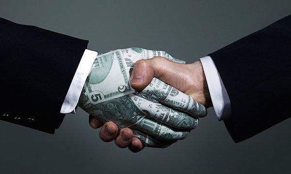 Покупка активов