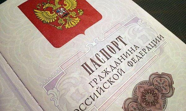 Как происходит получение гражданства РФ в Санкт-Петербурге