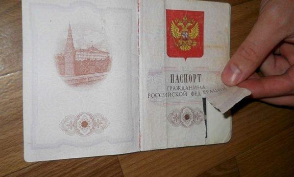 Ответственность за порчу паспорта РФ