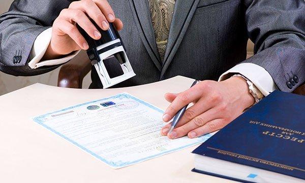 Регистрация иностранных фирм в РФ