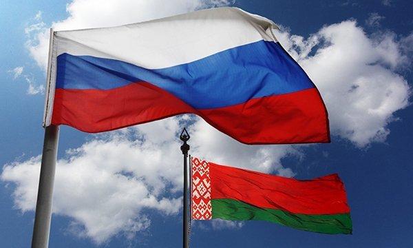 Как оформить гражданство РФ для белорусов