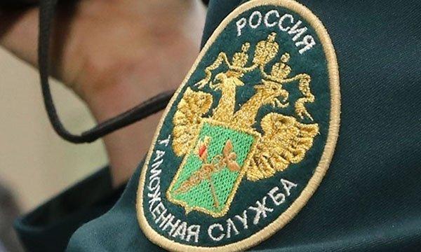 Таможенные правила и льготы в России для СП