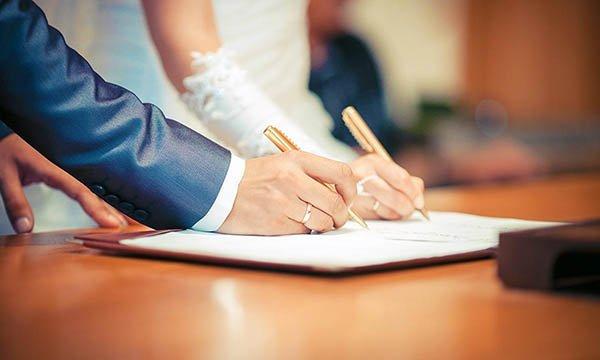 Оформление брака в ЗАГСе