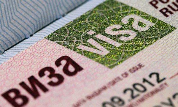 Деловая виза для иностранцев, желающих посетить РФ