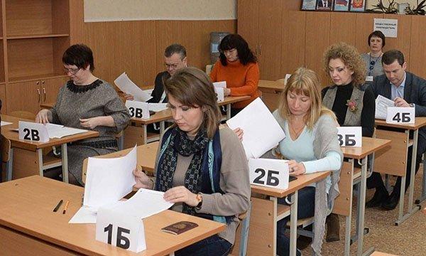 Как проходит регистрация на ЕГЭ для беларусов