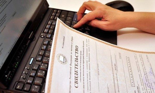 Как можно поменять ИНН при смене фамилии через сайт Госуслуги