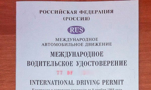 МВУ в России