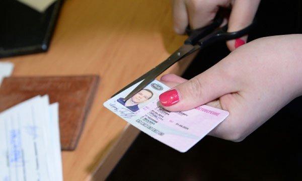 Замена иностранных прав для работы в РФ