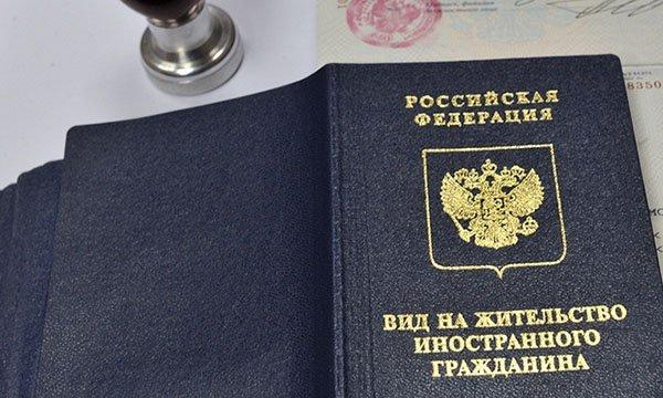 Вид на жительство в России и поиски работы